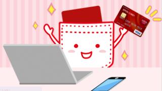 エポス ゴールドカード 無料 友達紹介